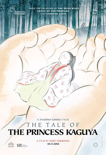 Movie poster for The Tale of the Princess Kaguya