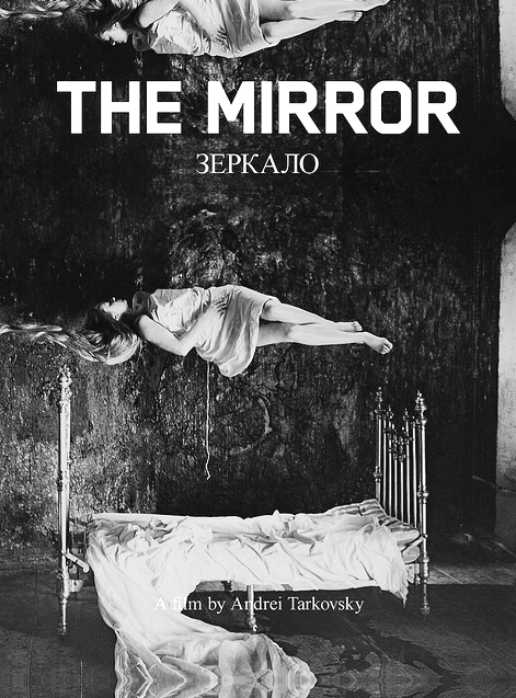 Movie poster for The Mirror